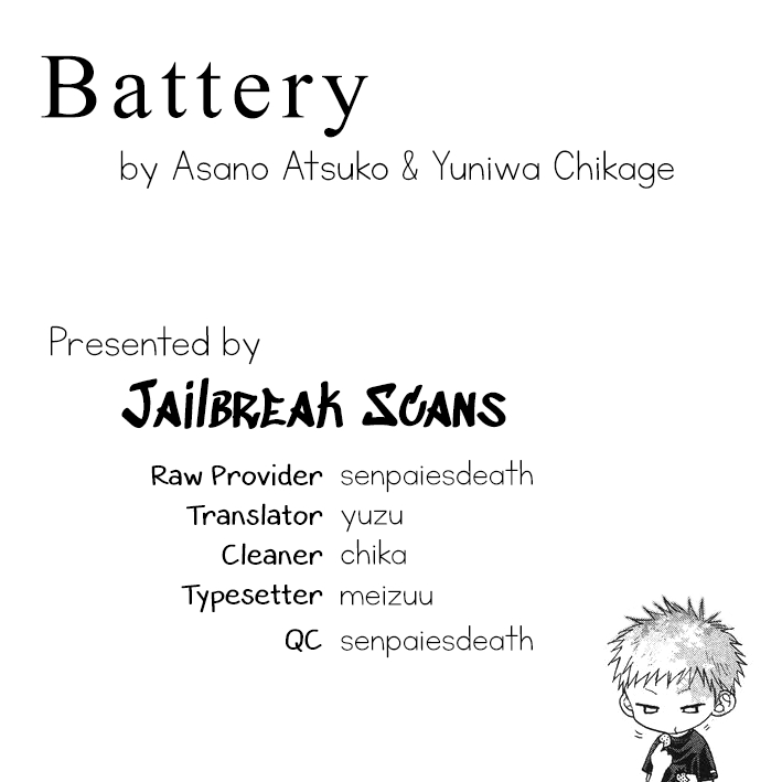 Battery Vol. 3 Ch. 12 Extra Edition