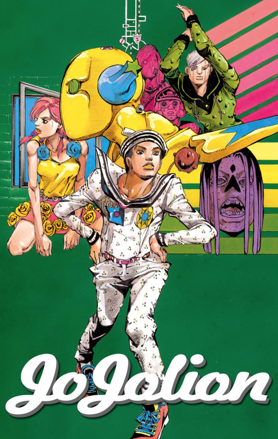 JoJo's Bizarre Adventure Part 8 JoJolion [Official Colored] Vol. 15 Ch. 59 Dolomité's Blue Lagoon Part 1