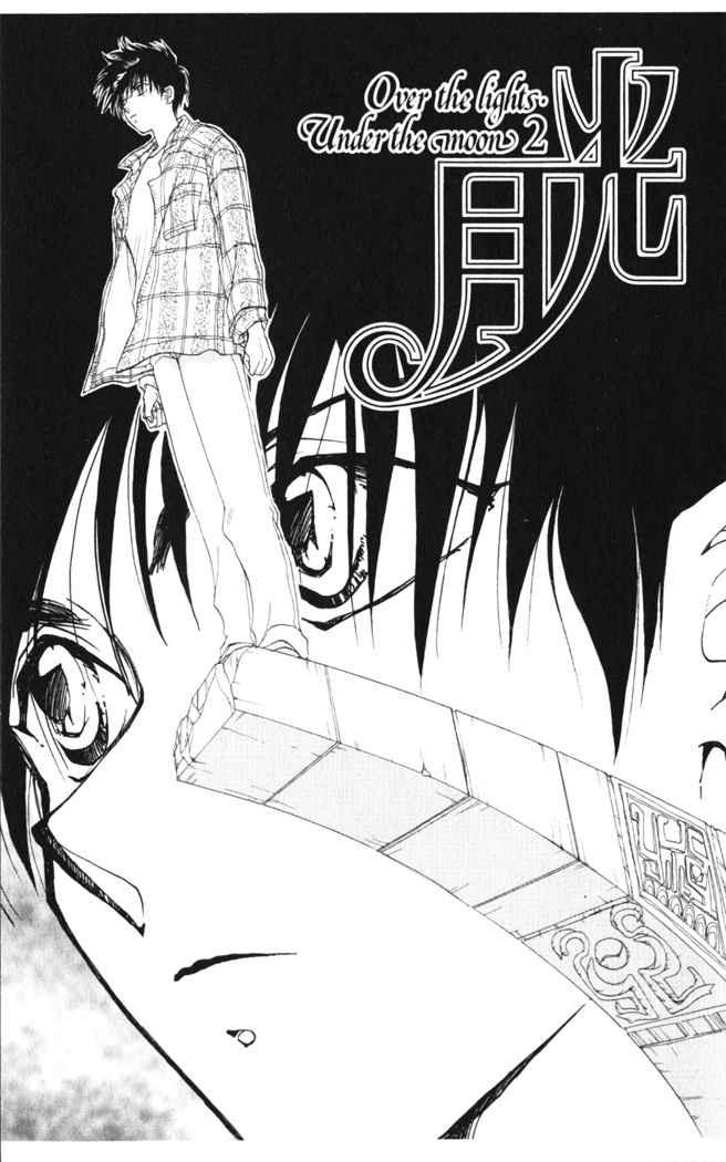 https://img2.nineanime.com/comics/pic1/18/1490/561946/af92a5343490e6d0e1ab7ff3ede87c47.jpg Page 1