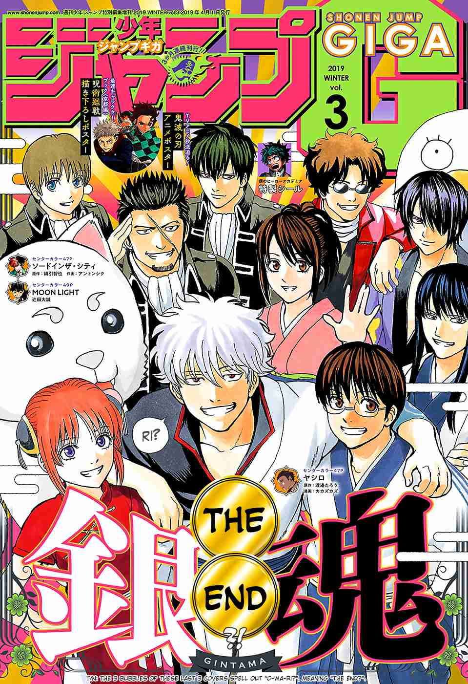 Gintama Vol. 77 Ch. 701 Homing Instinct