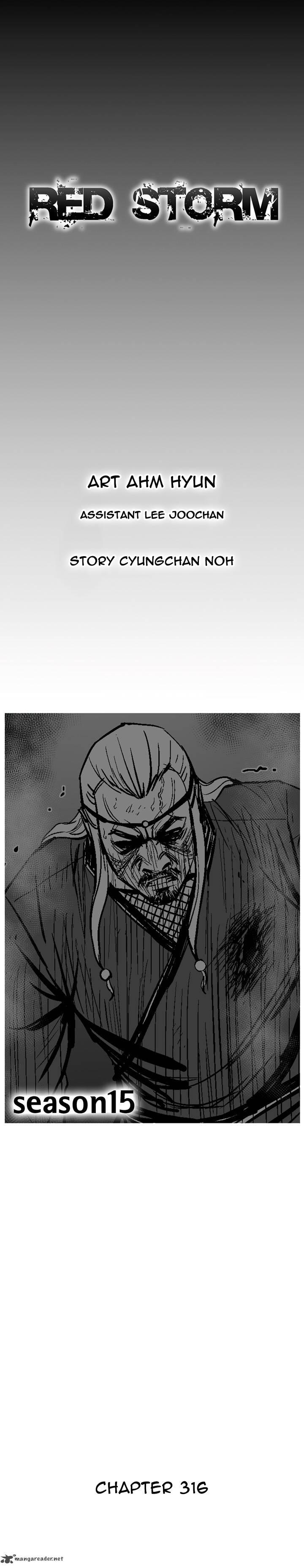 https://img2.nineanime.com/comics/pic1/19/403/580477/17326d10d511828f6b34fa6d751739e2.jpg Page 1