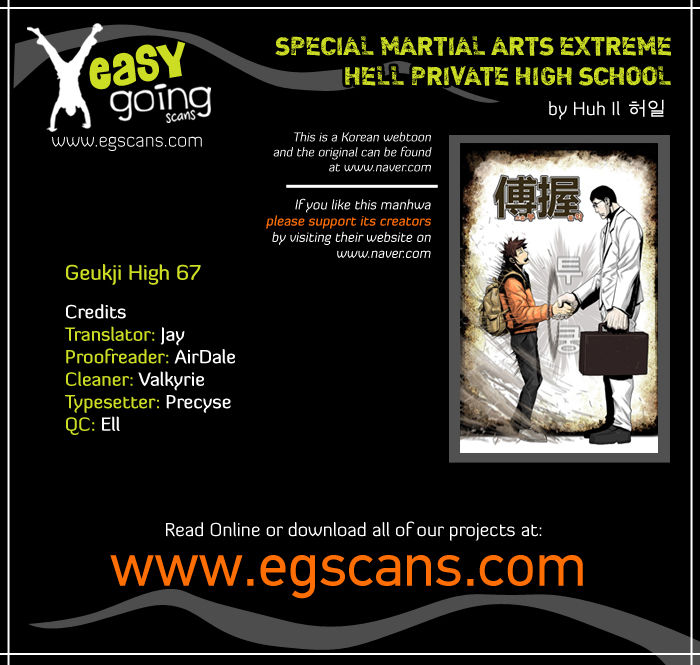 Special Martial Arts Extreme Hell Private High School 67