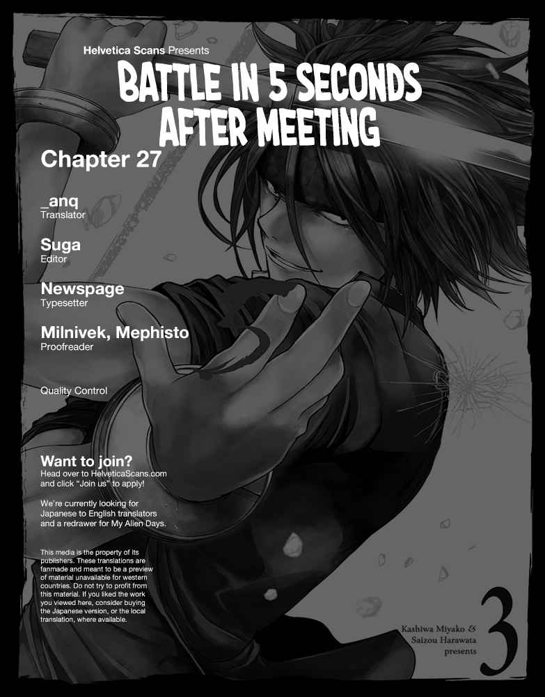 Battle in 5 Seconds After Meeting Vol. 3 Ch. 27 Other Person