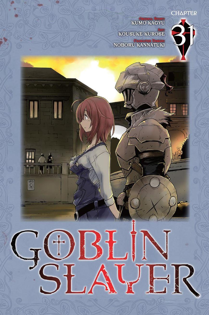 https://img2.nineanime.com/comics/pic1/29/5469/560855/GoblinSlayer310113.jpg Page 1