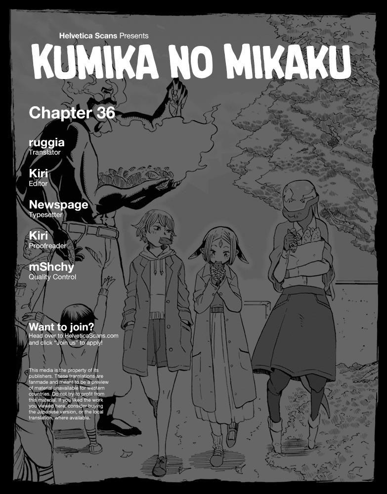 https://img2.nineanime.com/comics/pic1/33/18465/594968/KumikanoMikaku360378.jpg Page 1