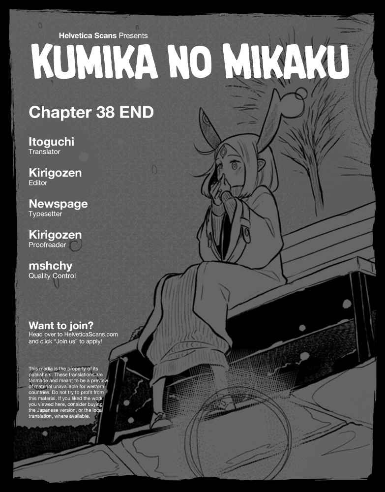 Kumika no Mikaku Vol. 6 Ch. 38 The Thing I Love the Most