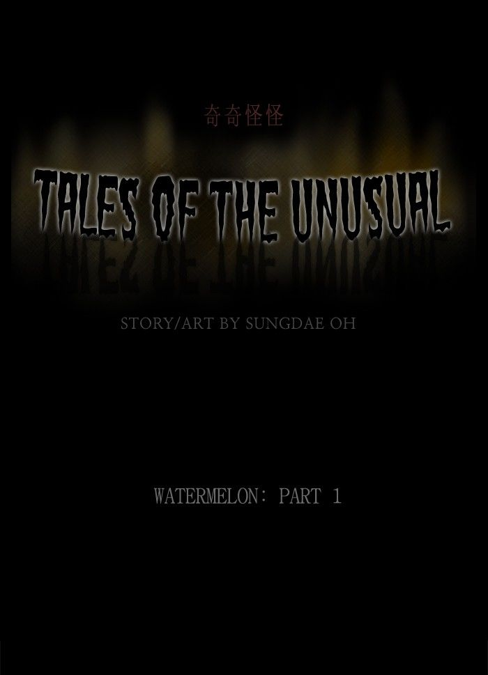 Tales of the unusual 232