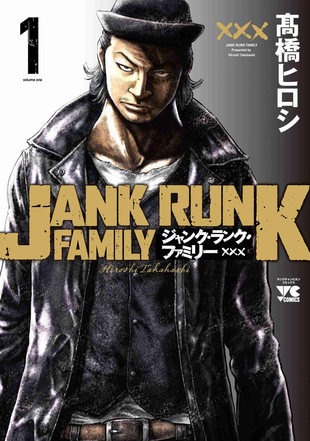 Jank Runk Family Vol. 1 Ch. 1 The Pursued Boy