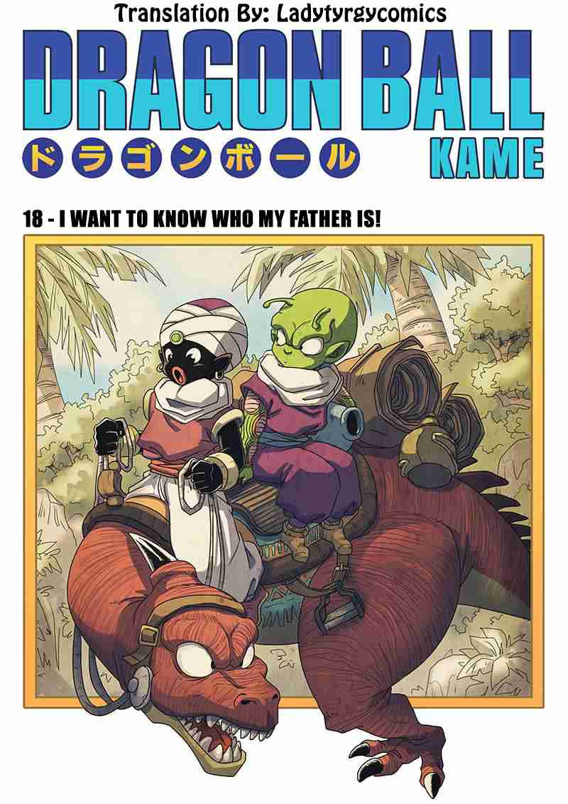 https://img2.nineanime.com/comics/pic1/37/25189/557685/b127dcc6d112b824fe5f098a972cdf7a.jpg Page 1