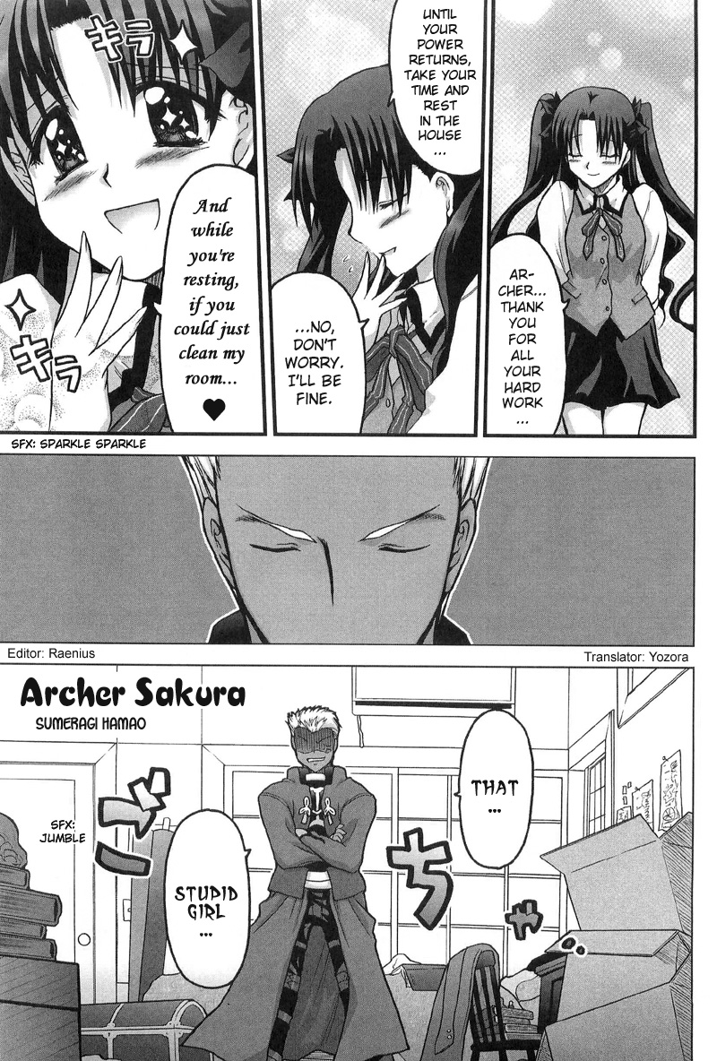 Fate/stay night Archer, Sakura (doujinshi) Oneshot