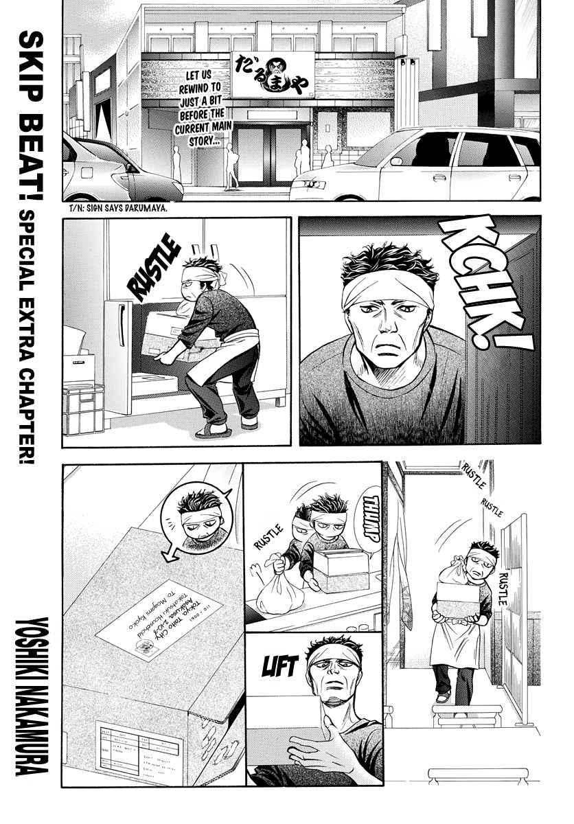 https://img2.nineanime.com/comics/pic1/39/423/571204/d9b6ee0822cdba9fdf64dea01be8d612.jpg Page 1