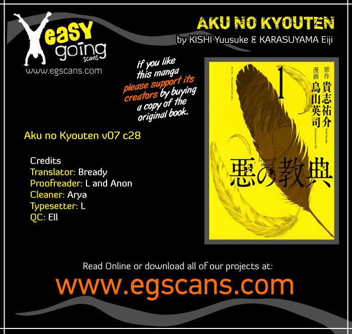 https://img2.nineanime.com/comics/pic1/4/452/557812/AkunoKyouten280388.jpg Page 1