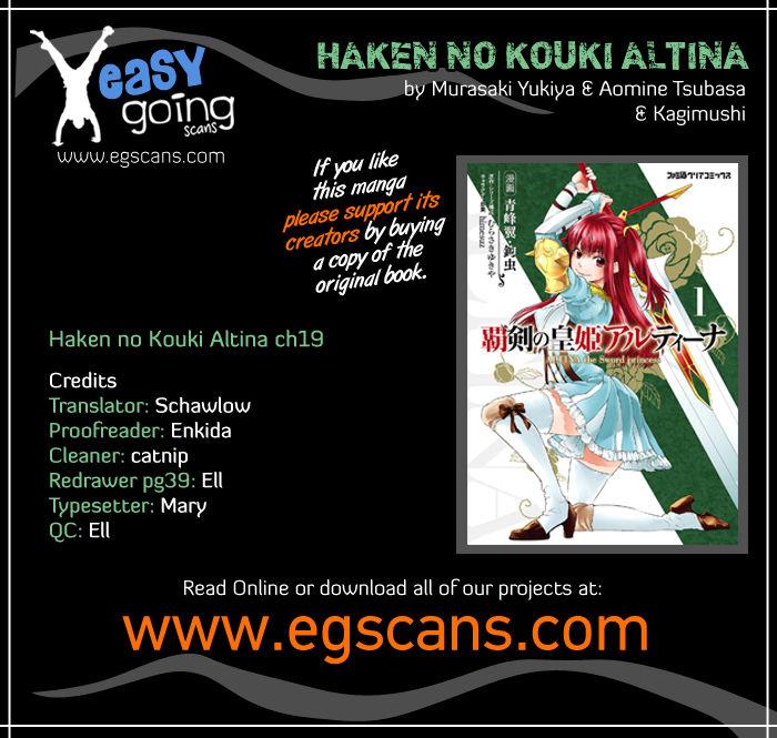 https://img2.nineanime.com/comics/pic1/45/14381/557810/HakennoKoukiAltina190401.jpg Page 1