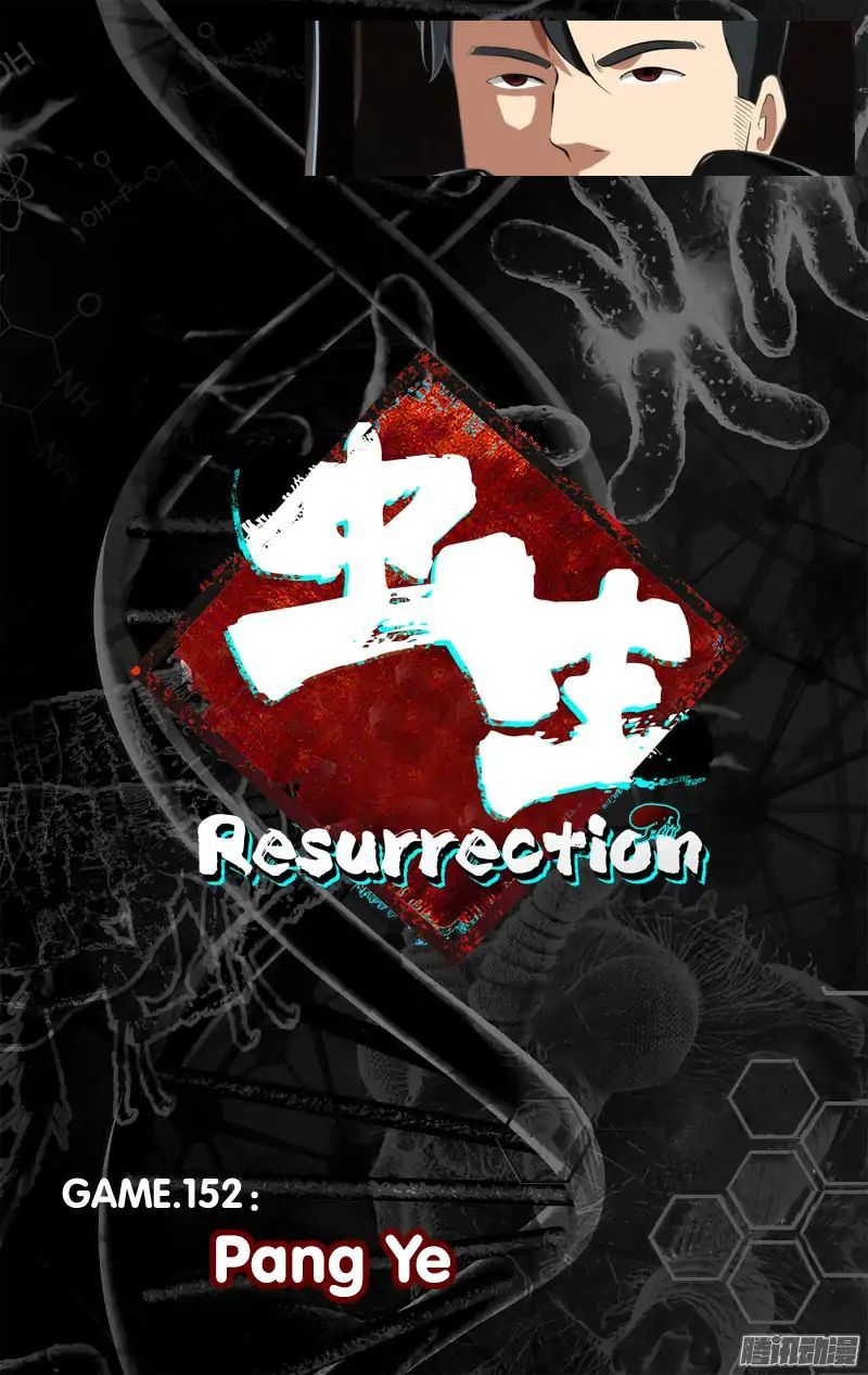 Chong Sheng - Resurrection 152