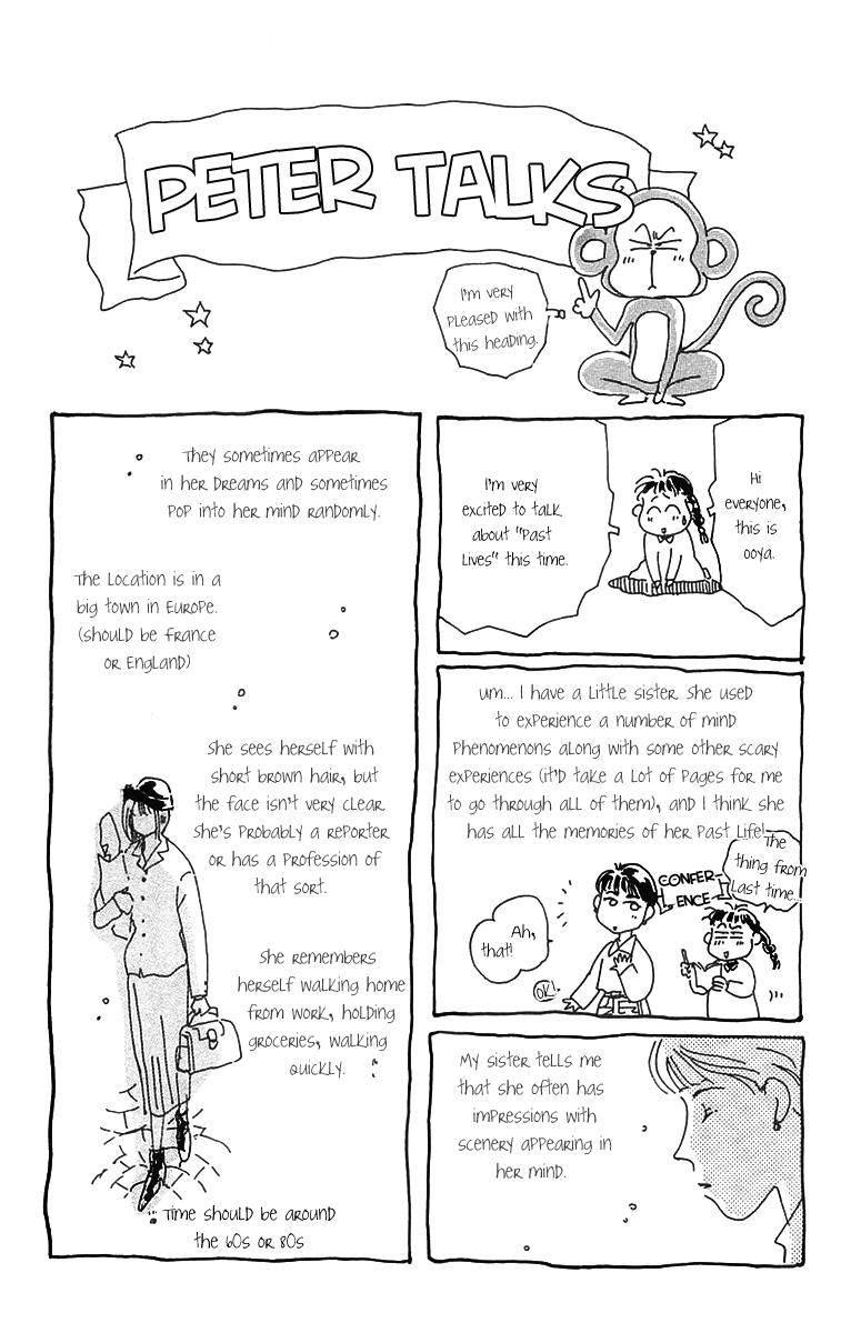 https://img2.nineanime.com/comics/pic1/46/3310/595444/044f91d1a6ca41a346cd1abc75767b31.jpg Page 1