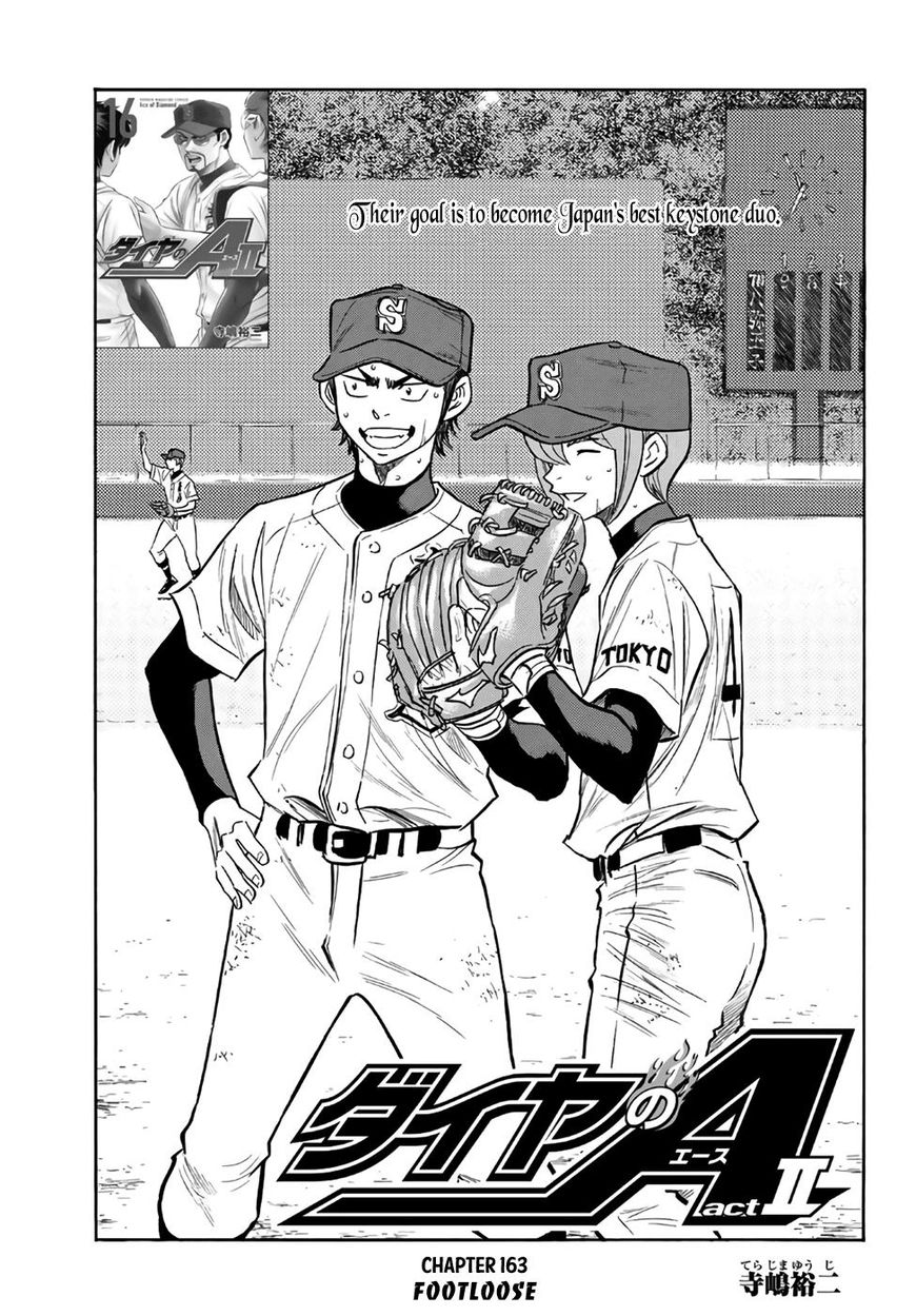 https://img2.nineanime.com/comics/pic1/48/176/595791/DaiyanoAActII1630258.jpg Page 1