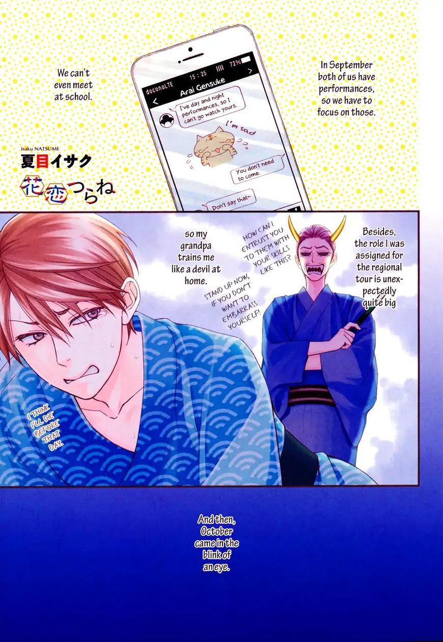 https://img2.nineanime.com/comics/pic1/49/15409/595586/HanakoiTsurane150245.jpg Page 1