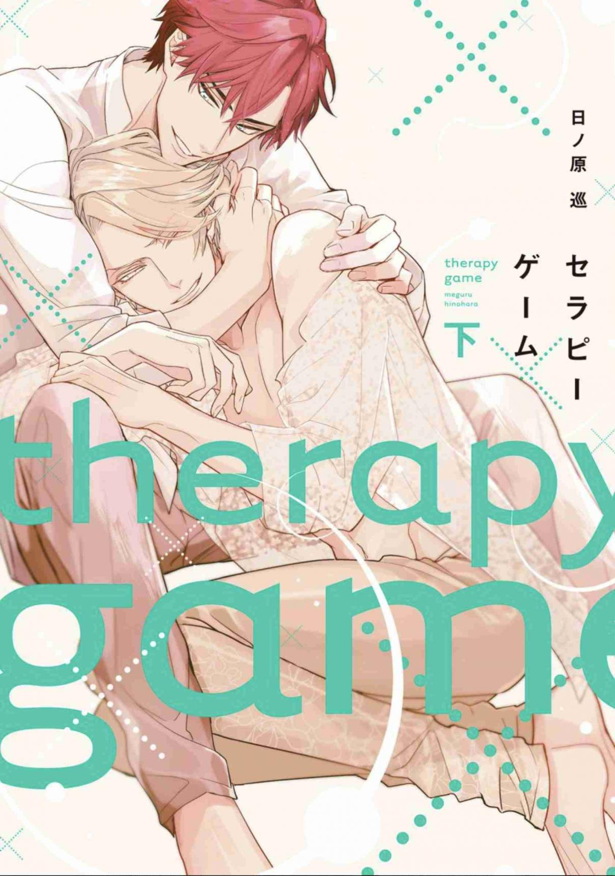Therapy Game Vol. 2 Ch. 5