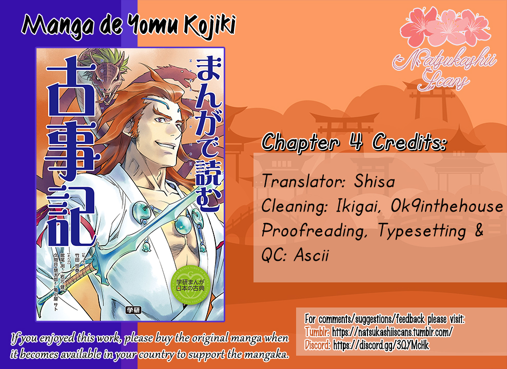 Manga de Yomu Kojiki Vol. 1 Ch. 4 Creating a Country 1 The White Hare of Inaba