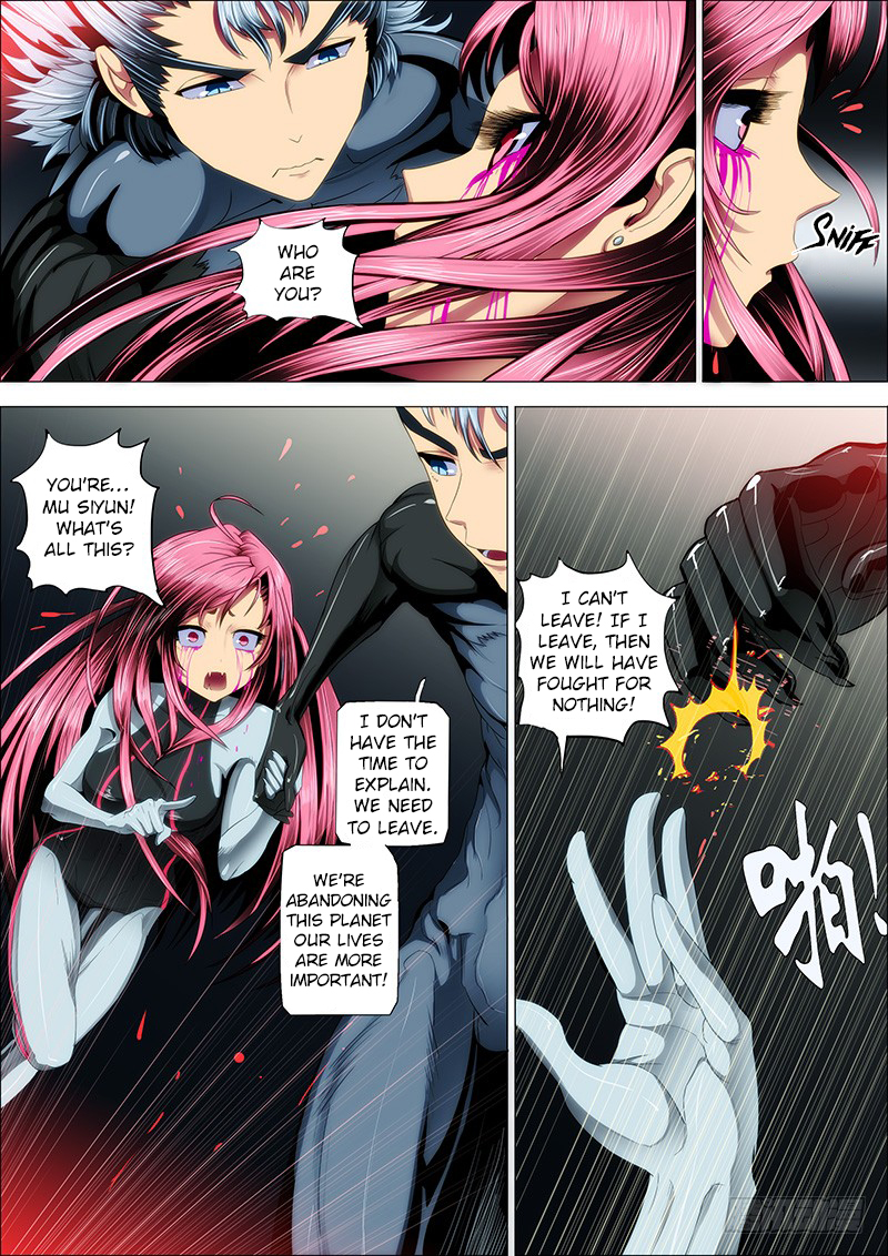 Iron Ladies Ch. 24 Monstrous Dragon Cry