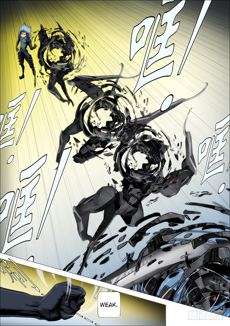 https://img2.nineanime.com/comics/pic1/59/24443/553181/9ef248df74556f4768271660f5ef5f7b.jpg Page 1