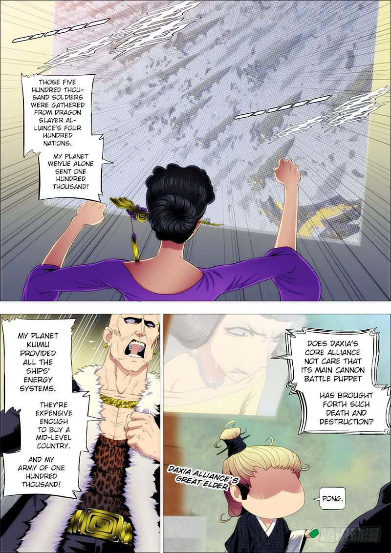 https://img2.nineanime.com/comics/pic1/59/24443/582553/37683caa2760759f33b94b22ef62dc8e.jpg Page 1
