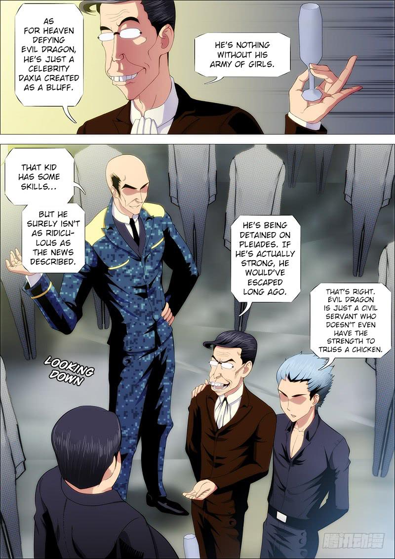 https://img2.nineanime.com/comics/pic1/59/24443/588266/32566ea9859cbd2bd56191611230011f.jpg Page 1