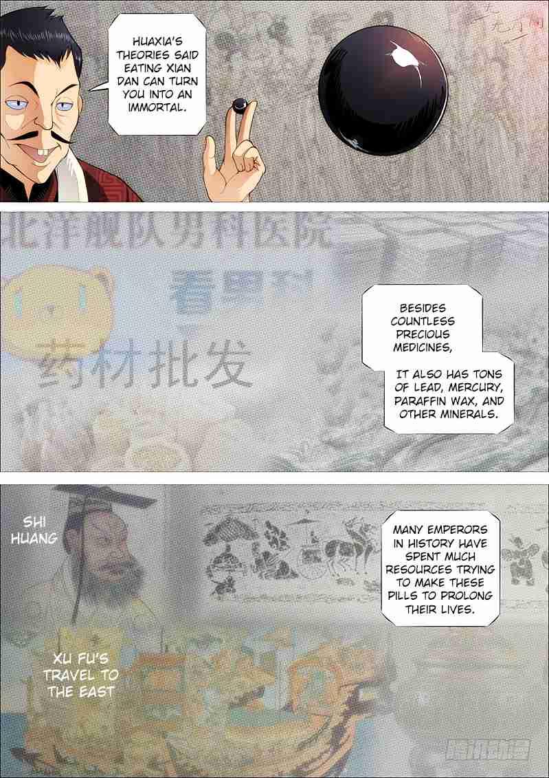 https://img2.nineanime.com/comics/pic1/59/24443/601358/ad2fac73376c59d115b480e89608e9ee.jpg Page 1