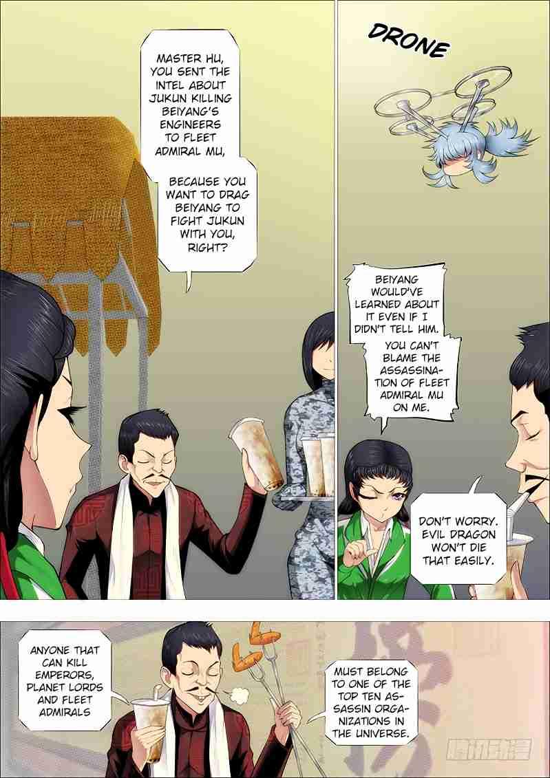 https://img2.nineanime.com/comics/pic1/59/24443/601877/7e30b856b5d104524e03d39cf2f2217c.jpg Page 1