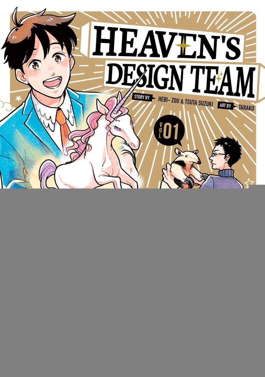 https://img2.nineanime.com/comics/pic1/6/25286/560119/TenchiSouzouDesignbu10661.jpg Page 1