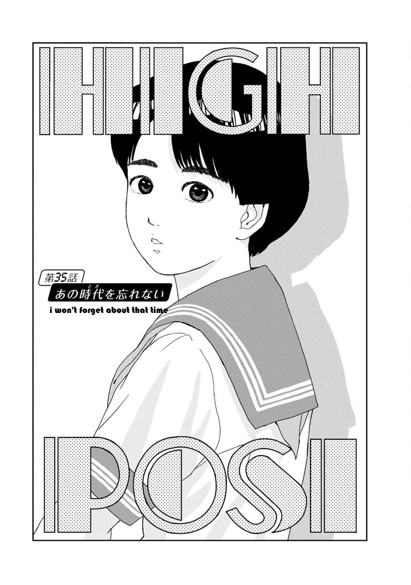 https://img2.nineanime.com/comics/pic1/60/24636/561689/HaipojiHIGHPOSITION350876.jpg Page 1
