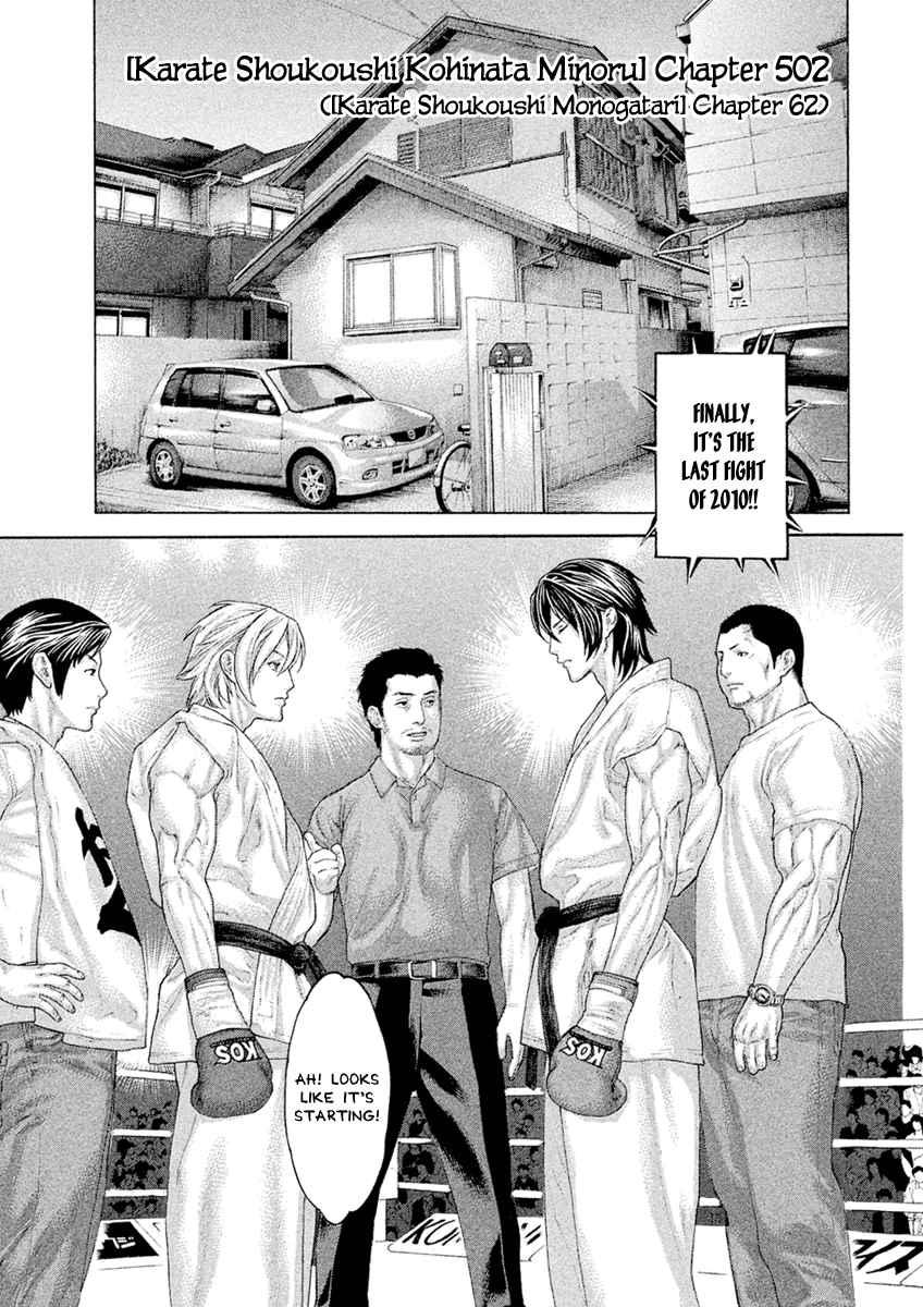 https://manga.mangadogs.com/comics/pic1/8/328/565489/0f21f0349462cacdc5796990d37760ae.jpg Page 1