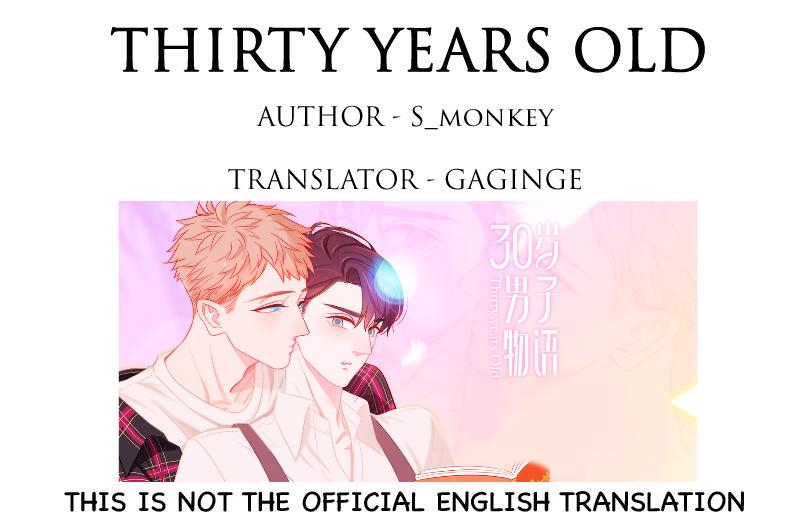 Thirty Years Old Chapter 67