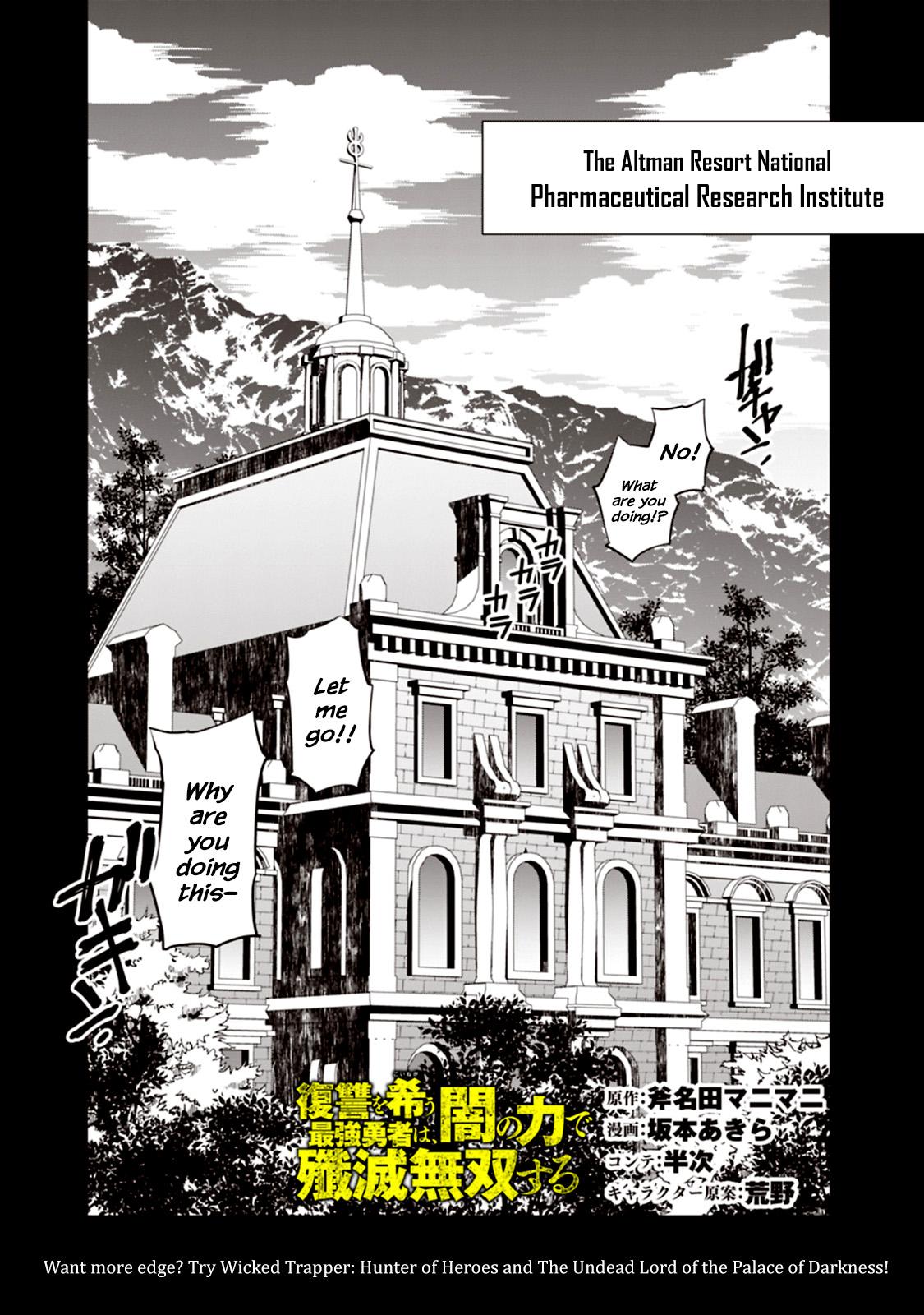 https://manga.mangadogs.com/comics/pic2/0/26176/1061772/3e86a1b80cf79f3c5a8fc738c27dda81.jpg Page 1