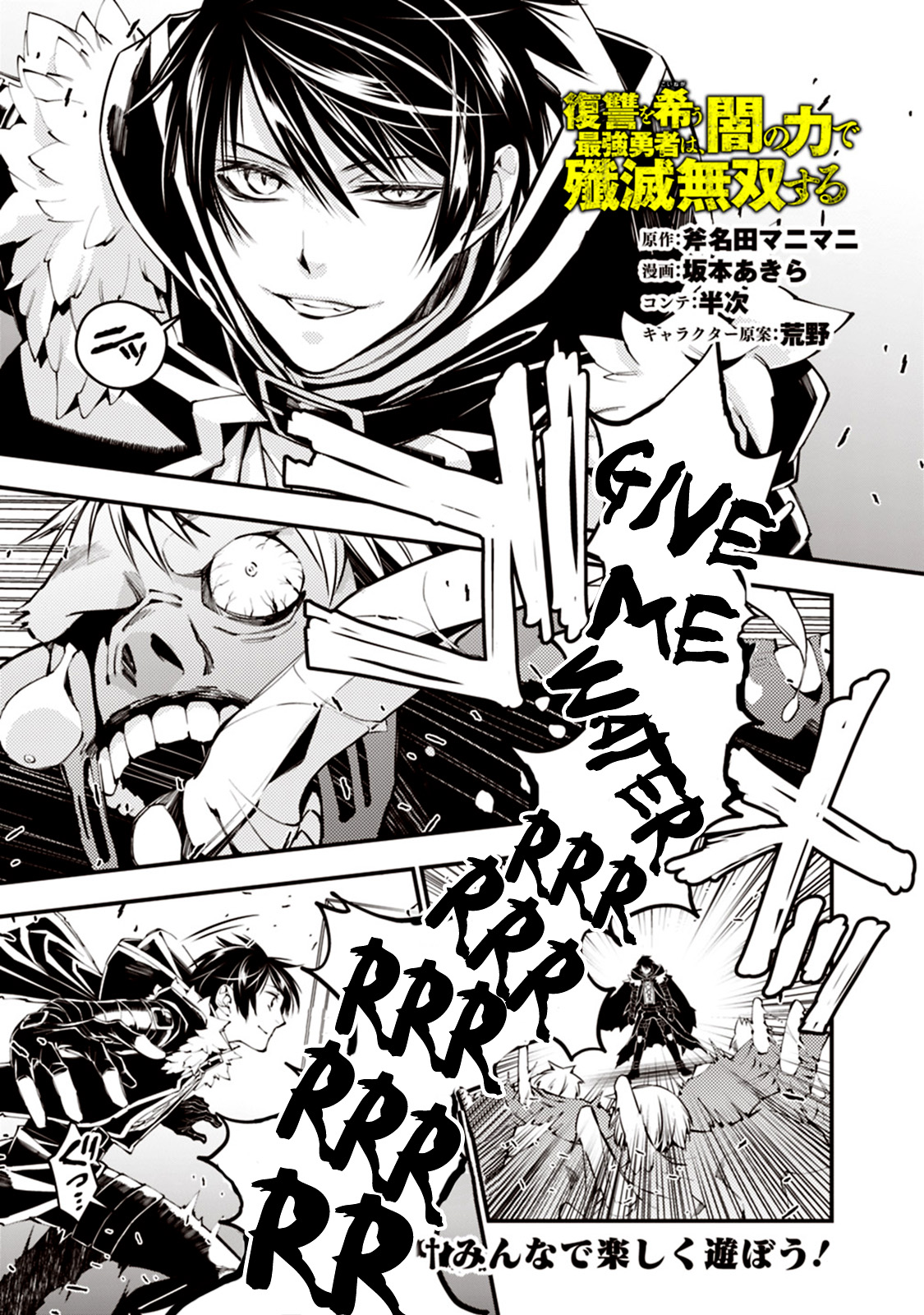 https://manga.mangadogs.com/comics/pic2/0/26176/1267355/5c11a4c4f713eba0d9643c2ea549afa3.jpg Page 1