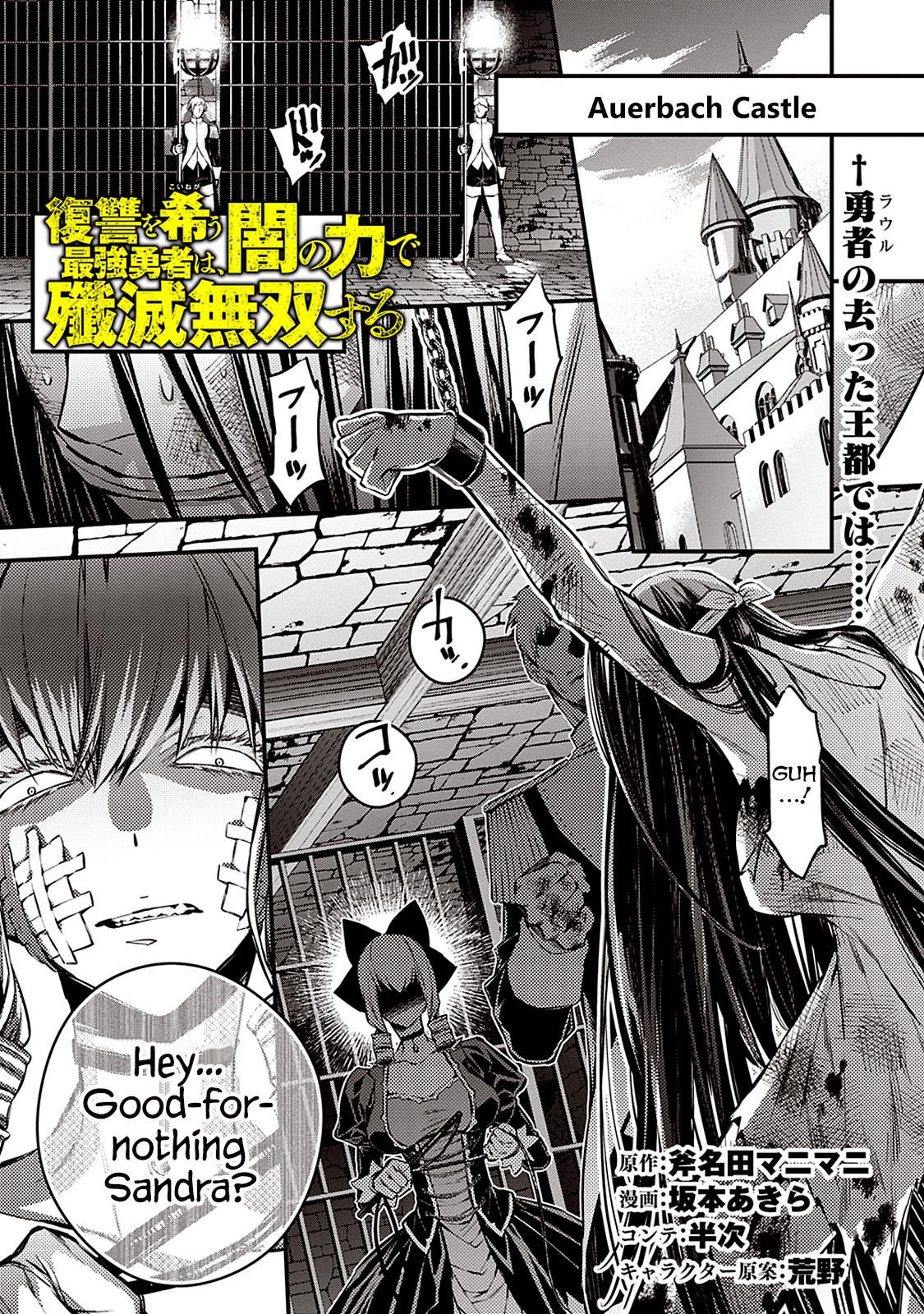 https://manga.mangadogs.com/comics/pic2/0/26176/779837/cf40231418fb9995bc759a61e0a970fc.jpg Page 1