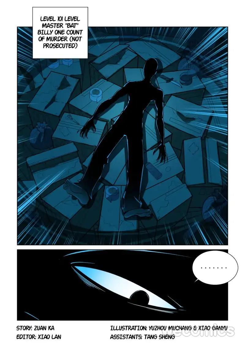 https://img2.nineanime.com/comics/pic2/0/29056/1254034/f48db3cd91ebb288ff33e95493b6329b.jpg Page 1