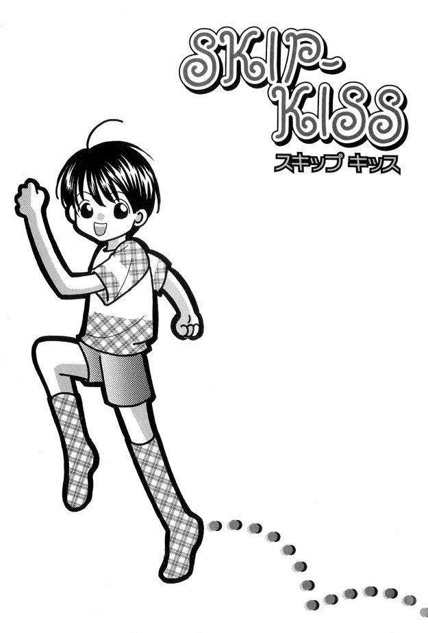 https://img2.nineanime.com/comics/pic2/0/7552/769299/65812eb7ff69874c9ddfcae372c243af.jpg Page 1
