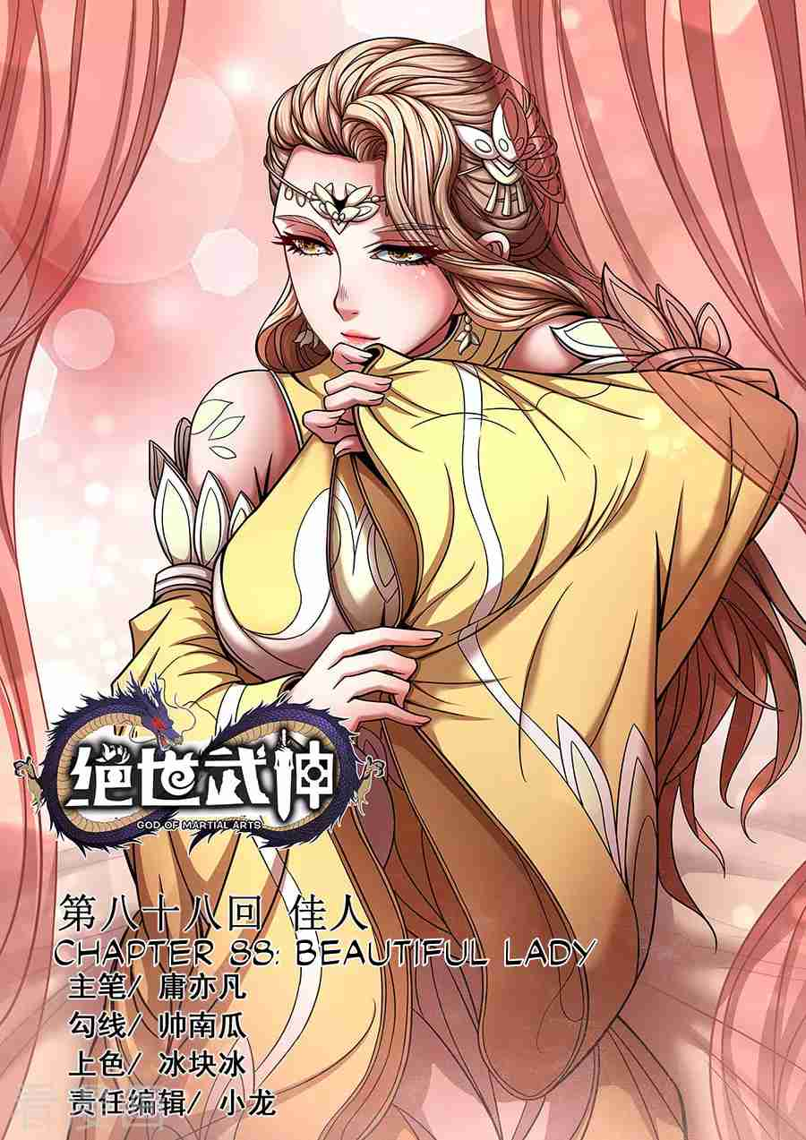 Peerless Martial God Vol. 1 Ch. 88.1 Beautiful Lady