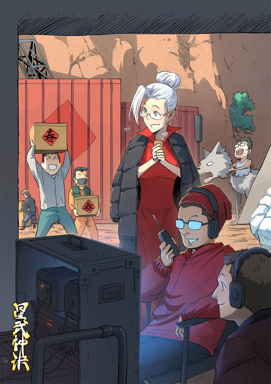 https://manga.mangadogs.com/comics/pic2/10/11210/1064715/123c12d84c20dd2666df87c9522555d0.jpg Page 1