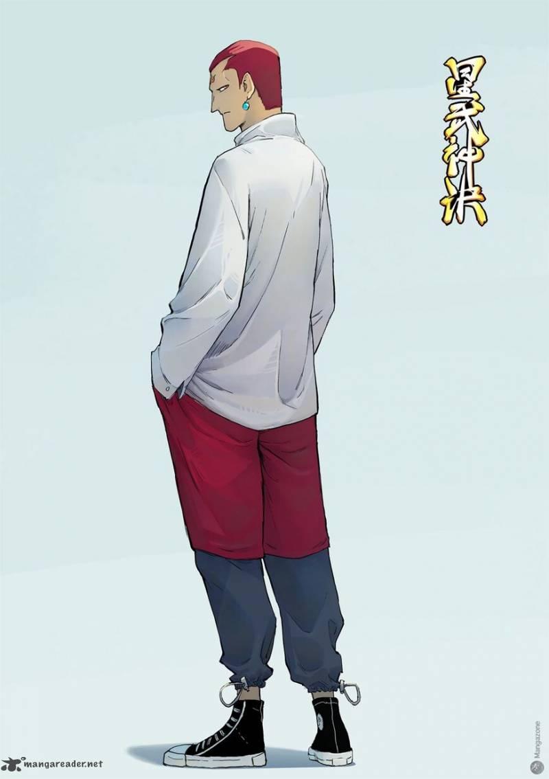 https://manga.mangadogs.com/comics/pic2/10/11210/1266380/e1741f0bad89f0857719fc1417441087.jpg Page 1