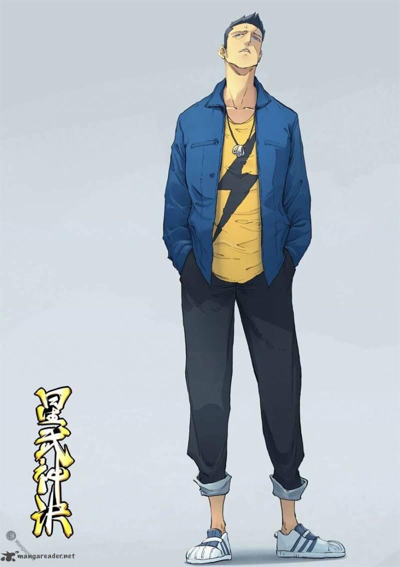 https://manga.mangadogs.com/comics/pic2/10/11210/1322287/5fc624523b2074a3440e9312f271d68c.jpg Page 1