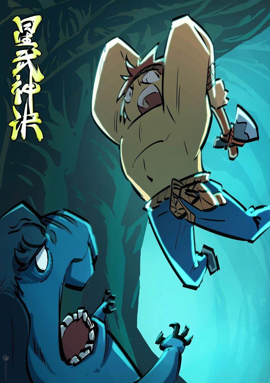 https://manga.mangadogs.com/comics/pic2/10/11210/1364089/1706f191d760c78dfcec5012e43b6714.jpg Page 1