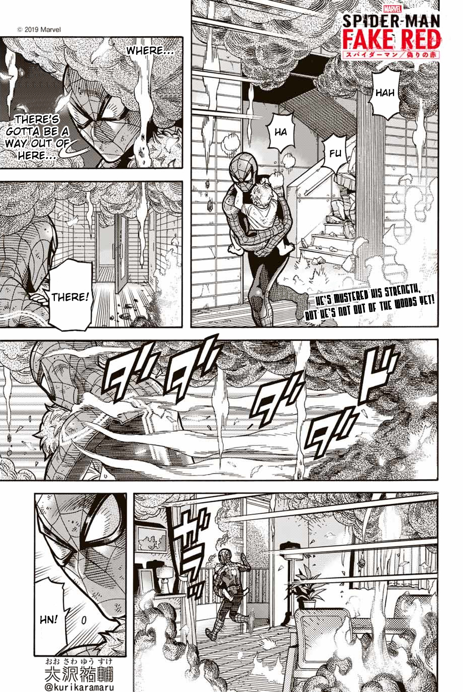 Spider Man: Fake Red Vol. 1 Ch. 1.3 Our Friendly Neighbor Pt.3