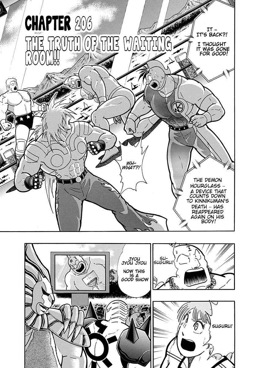 https://img2.nineanime.com/comics/pic2/10/31114/932622/a8ff6b6fef02afb15ea7e1ef4fd0aa35.jpg Page 1