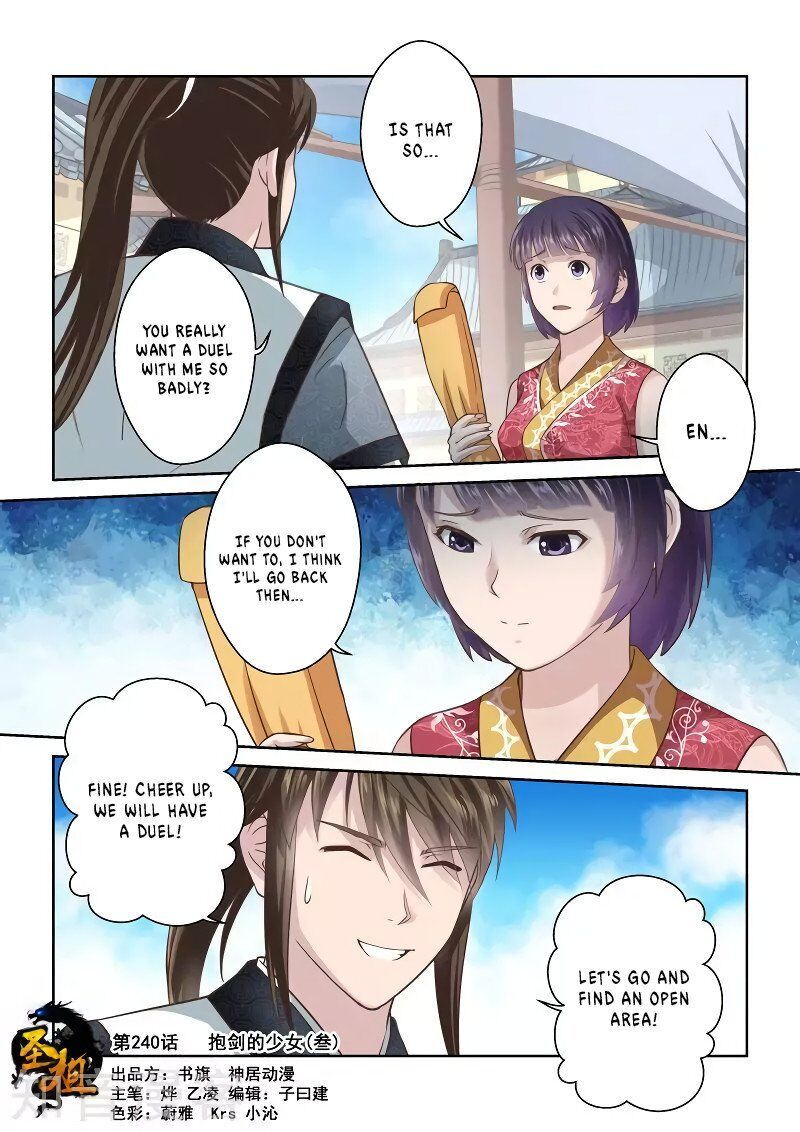 https://img2.nineanime.com/comics/pic2/11/21067/1215015/c266f36a1a310299adabf8d5ade58421.jpg Page 1
