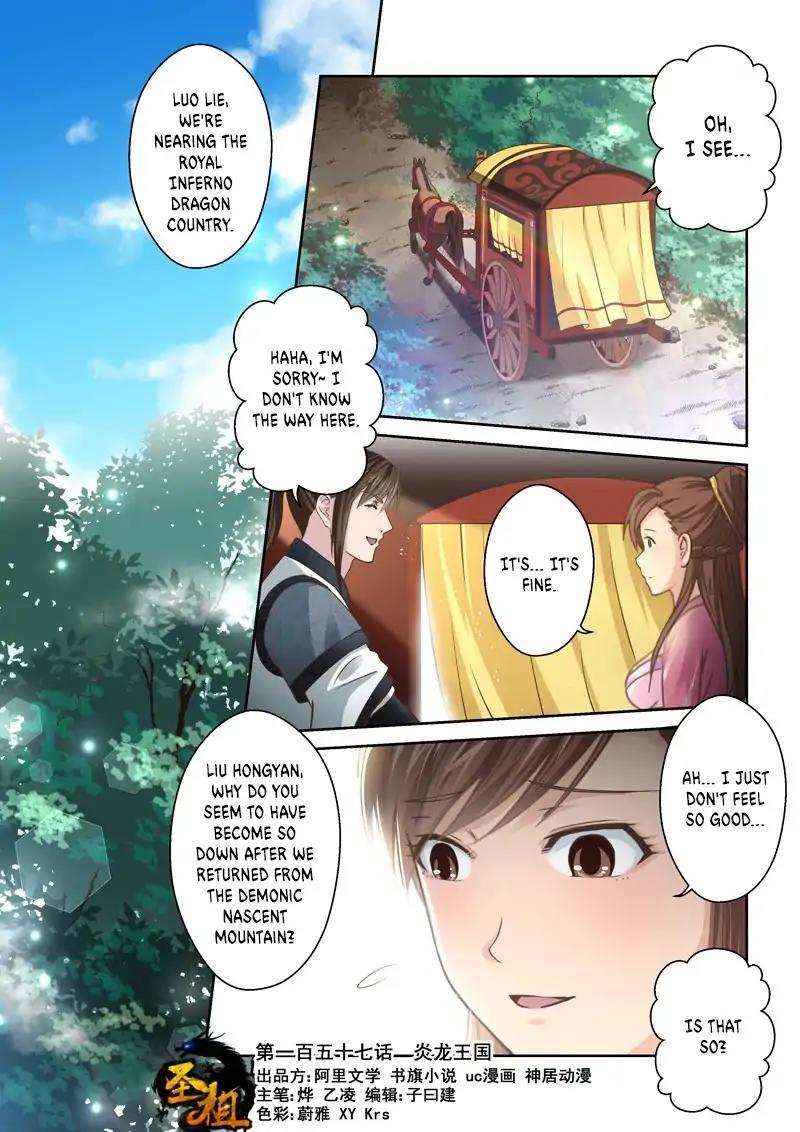 https://img2.nineanime.com/comics/pic2/11/21067/774564/7738cc708e556bfa8d6c0b1611ba2020.jpg Page 1