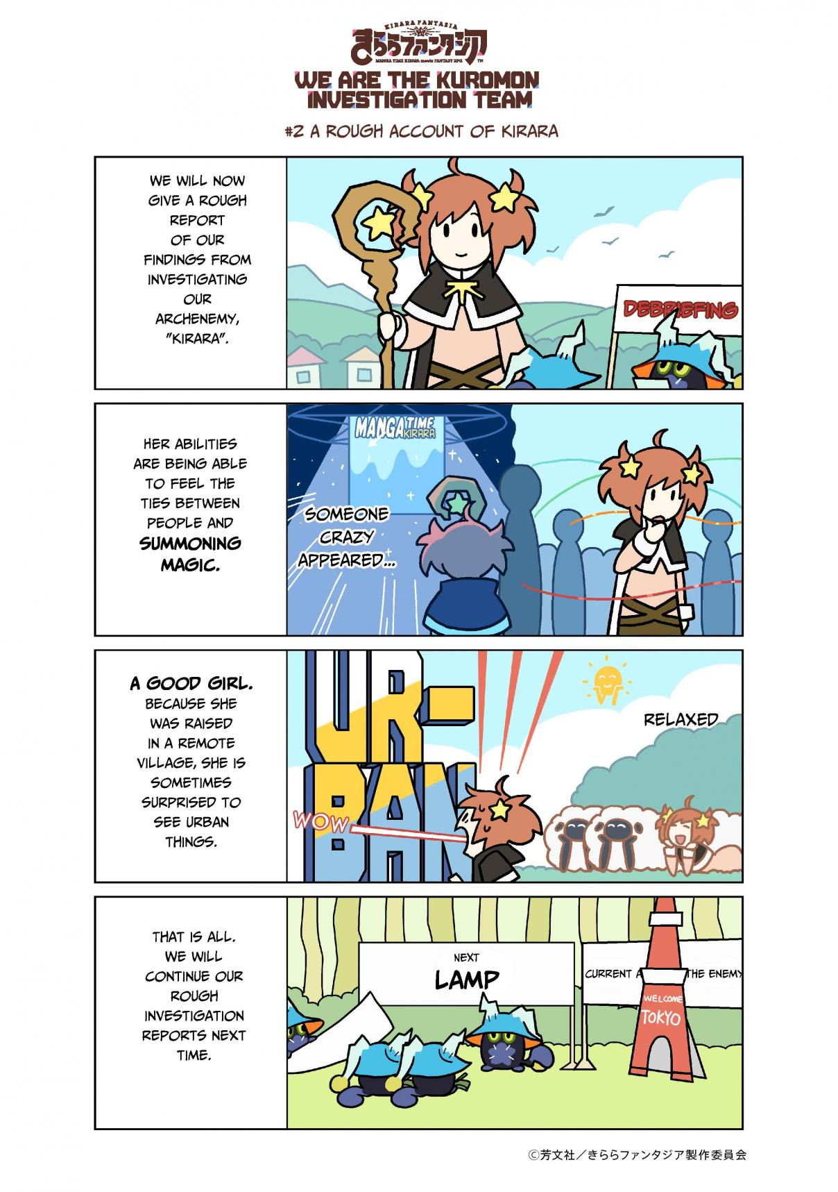 https://manga.mangadogs.com/comics/pic2/11/32779/937843/5e2020a9be8dde3fd1fdd77c4d3b9762.jpg Page 2