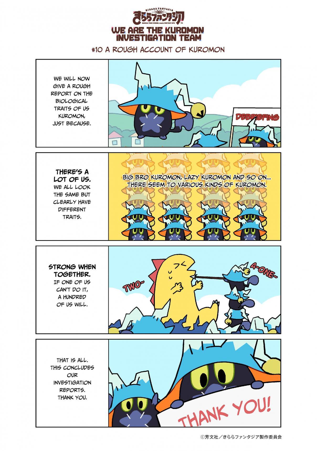 https://img2.nineanime.com/comics/pic2/11/32779/937843/d67b6b1e0556f3d2156cca2a857765ae.jpg Page 1