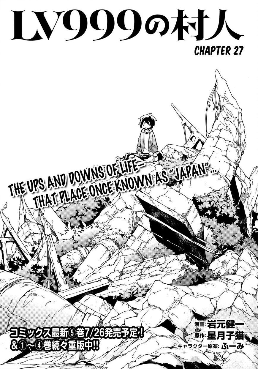https://manga.mangadogs.com/comics/pic2/12/19660/1038137/a9789186ffde812cde7305a096b64d67.jpg Page 1